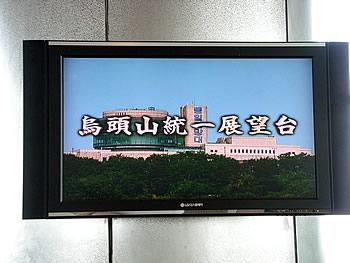 2009-06-06_10-48-36.JPG