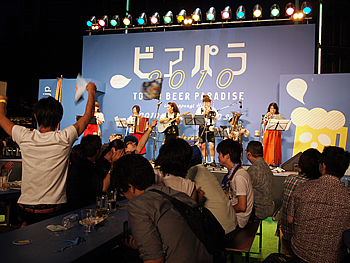 20100619_09.JPG