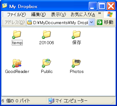 dropbox1.png