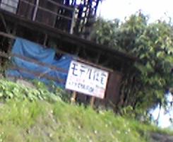 モデル住宅2