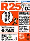 r25_60.jpg