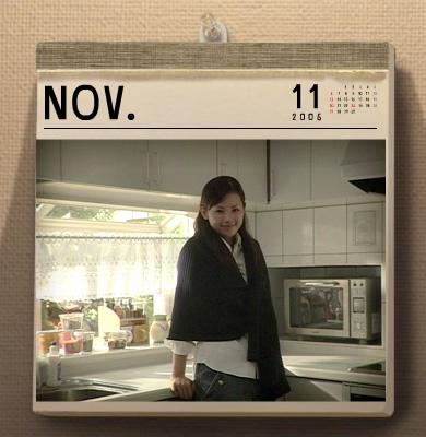 2005年11月30日の小西真奈美