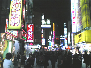 shibuya-night.jpg