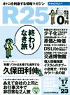 r25no85.jpg