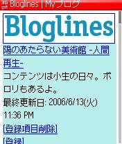 702NK2blog.jpg