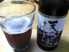 天城ビール