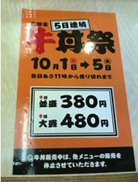 20061003(001).jpg