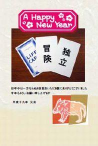 card2007.jpg