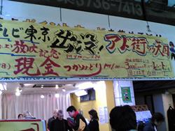 nakanobu-kanban1.jpg