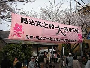 bunshimura200704.jpg