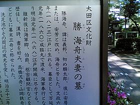 20070526(003).jpg
