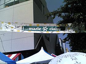 20070526(008).jpg
