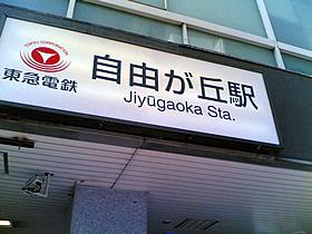 20070526(009).jpg
