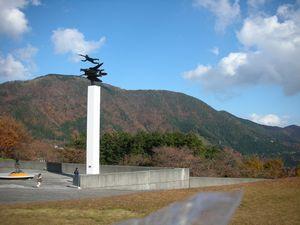 2007-12-01_12-58-10.jpg