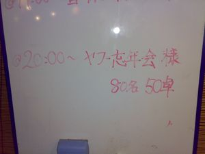20071215144.jpg