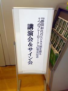 20080629274.jpg