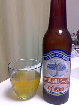 田沢湖ビール-WEIZEN