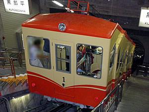 2008-07-28_14-47-28.JPG