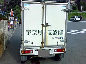 20080729322.jpg