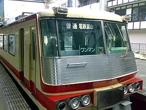 20080729323.jpg