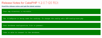 cakephp1.2.png