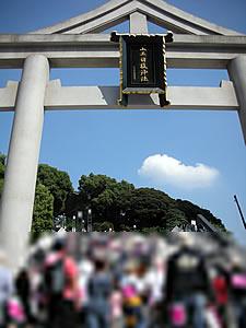 2008-10-04_11-20-50.JPG