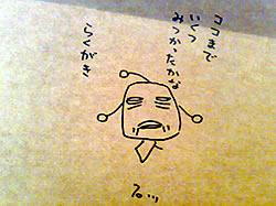 20081122452.jpg