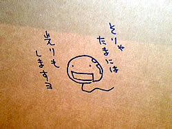 20081122458.jpg