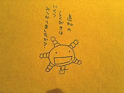 20081122462.jpg