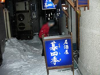2009022007.jpg
