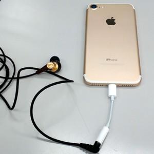 iphone7ura